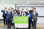 5대 생협연합회 대표들이 '생협법개정추진위원회'를 발족하고 '생협의 자립적 활성화를 위한 생협법 15대 개정과제'를 발표했다