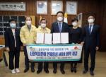 한국보건복지인력개발원과 충남 서천군이 사회복지분야 인재 양성을 위해 업무협약을 맺었다