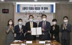 한국보건복지인력개발원-서울 서대문구 업무협약(MOU) 체결식