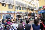 창조예술공간 더율이 실시한 제2회 청년과 함께하는 전통시장 활성화 축제(간석시장)