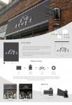2020 대한민국옥외광고대상전 행안부장관상 수상작 두원공과대학교 브랜드 디자인과 2학년 이시온 학생 작품