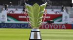 아시아 축구 연맹의 아시안컵 트로피