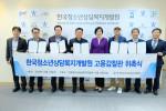 한국청소년상담복지개발원에서 고용감찰관 위촉식이 진행됐다. 5명의 고용감찰관은 2021년 12월까지 개발원에서 진행되는 채용과정의 공정성 여부를 살피는 임무를 맡게 된다