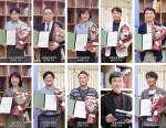 건국대학교는 '2020학년도 전기 온라인 우수 강의 베스트 티처' 10명을 선정, 최근 시상했다