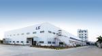 LS전선이 인도에 5G 부품 공장을 준공했다