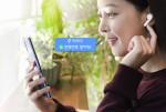 SK텔레콤은 자사의 AI 서비스누구를 기반으로 한 AI 비서 서비스 누구 모바일 에이전트를 출시한다