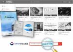 위안소프트가 공공기관의 해당 실무자들의 자투리 예산 활용에 도움을 주고자 위안소프트의 '회의 실시간 중계 시스템 구축을 위한 위안미디어'를 제안했다