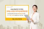 KB손해보험이 출시한 모바일 소상공인 의무가입 배상책임보험 가입시스템