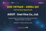 아이도트가 베트남 현지 기업인 SNET VINA Co, LTD와 연간 20억 규모의 공동 시장 진출과 관련한 상호 협력 계약을 맺었다