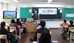주식회사 레즐러가 대전 두리초등학교에서 '재생에너지 교육'을 진행했다