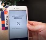 서울시는 9월 21일부터 제로페이 QR코드를 통한 전자출입명부를 지원하고 있다