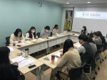 '홈케어플래너 학대피해아동' 사례관리 자문회의 현장