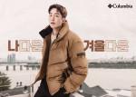 컬럼비아 '잡스 스위프™ ∥ 다운 재킷'