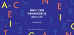경상북도콘텐츠진흥원이 11월 3일 '경북콘텐츠코리아랩 스타트업 액셀러레이팅 프로그램-네트워킹 데이'를 운영한다