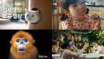 2020 대한민국광고대상에서 4개 부문 수상한 펜타클 제작 캠페인