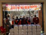 한국중앙자원봉사센터, 아프리카TV, 성동구자원봉사센터가 공동으로 추진한 김장 나눔행사