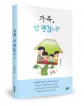 신영호 지음, 224쪽, 1만2000원