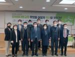 감염병 대응 교육 혁신 국회 토론회