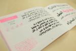 모리사와코리아는 자사 클라우드 플랫폼 서비스인 타입스퀘어를 통해 글로벌 475서체를 공개한다