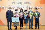 왼쪽부터 허선 한국보건복지인력개발원장과 온라인 명강사 공모전 수상자들이 기념 사진을 촬영하고 있다