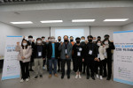 대전창조경제혁신센터가 2020 지역 소셜벤처 전환 워크숍을 개최했다