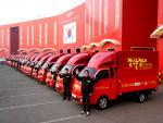 장수돌침대 배송 차량
