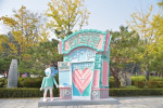 마로니에공원에 설치된 'Wonderland in DAEHAKRO'