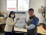 부산광역시도시재생지원센터가 하반기 사회공헌활동 일환으로 사직1동 주민센터에 취약계층 지원을 위한 난방물품과 행복나눔키트를 제작해 전달했다