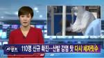 MBN에서 활약 중인 AI 김주하 앵커