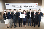 KT 기업부문장 박윤영 사장(왼쪽부터 네 번째), KMI한국의학연구소 김순이 이사장(왼쪽부터 다섯 번째) 등 양 사 관계자들이 기념 사진을 찍고 있다