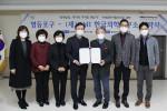 채현일 영등포구청장(왼쪽 네 번째)과 한만진 KMI사회공헌사업단장(오른쪽 세 번째), 김창동 KMI여의도검진센터장(오른쪽 두 번째) 등 양 기관 관계자들이 협약식 후 기념 촬영을 하고 있다