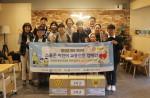 맨 뒷줄 왼쪽부터 서울영신초등학교 고승은 교장, 한국청소년연맹 황경주 사무총장, 학교안전공제중앙회 공은배 이사장이 어린이들과 기념 사진을 찍고 있다