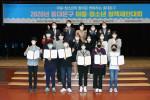 2020년 동대문구 아동·청소년 정책제안대회에서 단체 기념 사진 촬영이 이뤄지고 있다