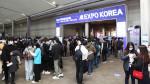 국제인공지능대전2020이 성황리에 종료됐다