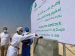 레이수트 시멘트가 오만 두큼에서 미화 3000만달러 규모 공장 기공식을 개최했다