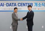 왼쪽부터 신형섭 부산지회장과 김현철 한국인공지능협회 회장이 AI 데이터센터 개소식을 갖고 기념 촬영을 하고 있다