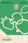 오아시스 신한카드 플레이트