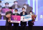 건국대 나영준 교수가 공공데이터 창업경진대회 대상을 수상했다