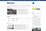 새로운 뉴스포털 서비스 '뉴스박스' 메인 화면