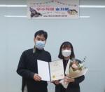 강남구청소년지원센터 꿈드림 송지혜 상담사가 서울시로부터 2020년 강남구 꿈드림 우수직원 표창을 받았다