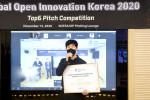 비주얼캠프 박대흠 마케팅 매니저가 '2020 글로벌 오픈 이노베이션 코리아 스타트업 피칭대회'에서 1위에 오른 후 수상 소감을 말하고 있다