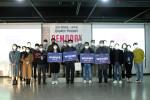 2020 전남 VR/AR 실감콘텐츠 분야 스타트업 데모데이가 성공리에 열렸다