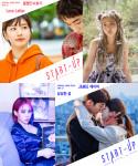 tvN 토일드라마 '스타트업' OST, 볼빨간사춘기의 'Love Letter'와 JAMIE의 '상상한 꿈' 발매(사진제공 : 쇼파르뮤직, 워너뮤직코리아, 뮤직버디, 블렌딩)