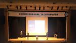 10월 23일 호원아트홀에서 열린 '2020 매거진미디어융합학회 특별세미나'