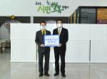 오른쪽부터 요진건설산업 이병호 상무가 안승남 구리시장에게 이웃 돕기 성금을 전달하고 있다