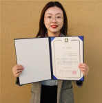 2020년 한국상품학회 추계학술대회에서 우수상을 받은 백제예술대학교 한류예술과 최승원 학생