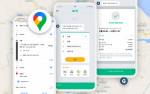 가지 서비스로 구글 지도 앱에 연결한 뒤 기차표를 예매하는 모습