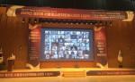2020년 제21회 서울청소년자원봉사대회 시상식