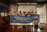 부산광역시와 부산광역시도시재생지원센터는 영도 경제기반형 뉴딜사업과 관련해 지역주민과 산업근로자, 부산 시민들과 지속적으로 소통하기 위해 SNS 홍보매체를 구축했다