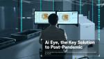 인공지능(AI) 기반 X-ray 보안 검색 자동 판독 시스템